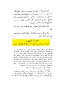 nasb-abdulmugis-siyer1