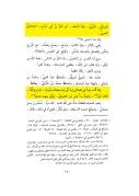 nasb-abdulmugis-siyer2