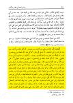ali-haqq-ibnesakir-2