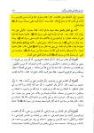 ali-haqq-ibnesakir-3