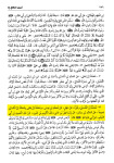 ali-haqq-kuleyni-1