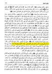 ali-haqq-kuleyni-2