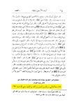 ali-haqq-xisal-1