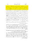 ali-haqq-xisal-2