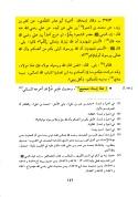 gadir-hadisi-ibni-hacer1