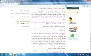 164-cu-hutbe-islamweb (1)