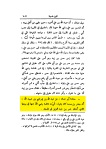 fatima-s-a-kabri-ibni-subba2