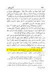 suphe-abdest-mufid1