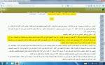 subha-tahrif-meclisi