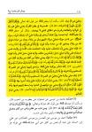 gadir-hadisi-saffar2