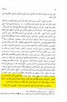 katli-osman-ibni-esir1