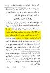 katli-osman-ibni-hibban1