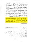 katli-osman-ibni-kesir1