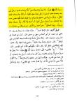katli-osman-ibni-kesir2
