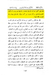 gadir-kitabi-zehebi2